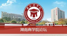 海外学者中国行:中国高校论坛 (秋季 10-12月)