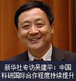 新华社专访吴建平