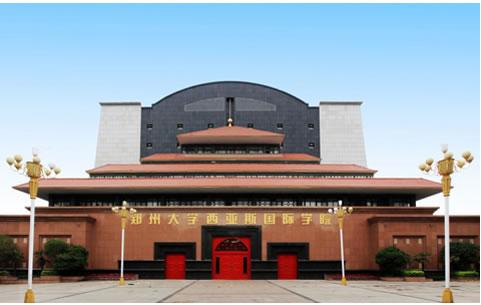 欧式风格和中国风格相结合的教学楼群