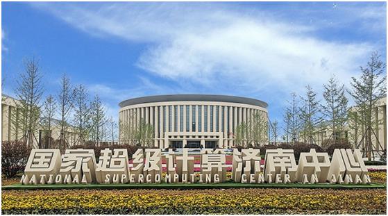 齐鲁工业大学(山东省科学院)9月25日网络招聘会