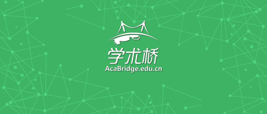 冠军彩票登录微信3.jpg