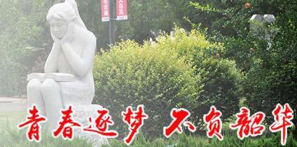 鲁东大学.jpg