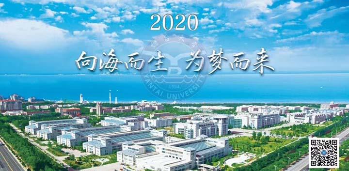 微信图片_202002141047172.jpg