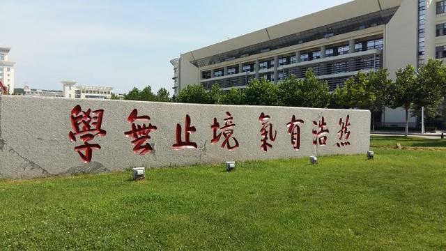 山东大学(威海)全球胜任力研究院面向海内外招聘博士后公告