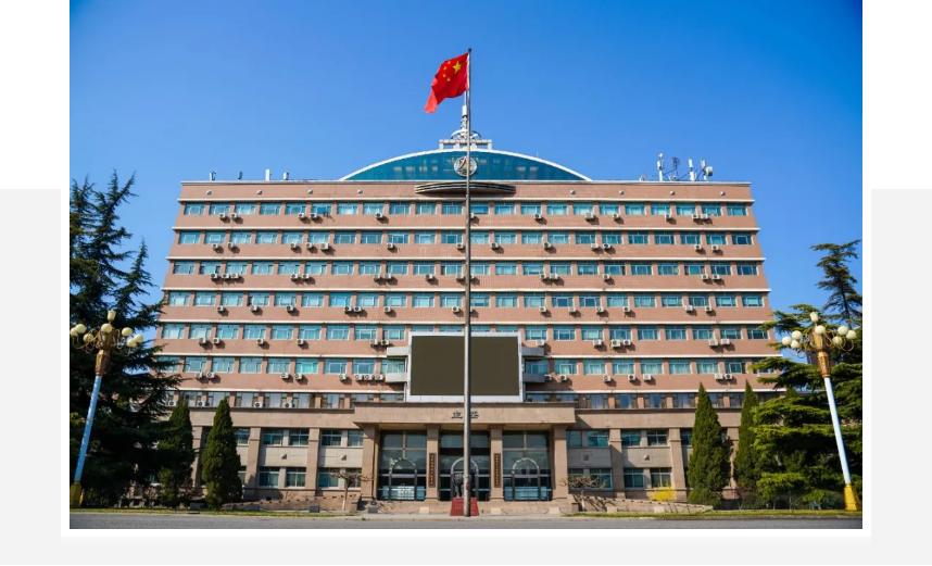 中国传媒大学2021年度公开招聘公告