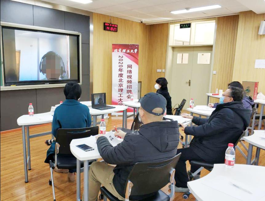 北京理工大学处理过1.png