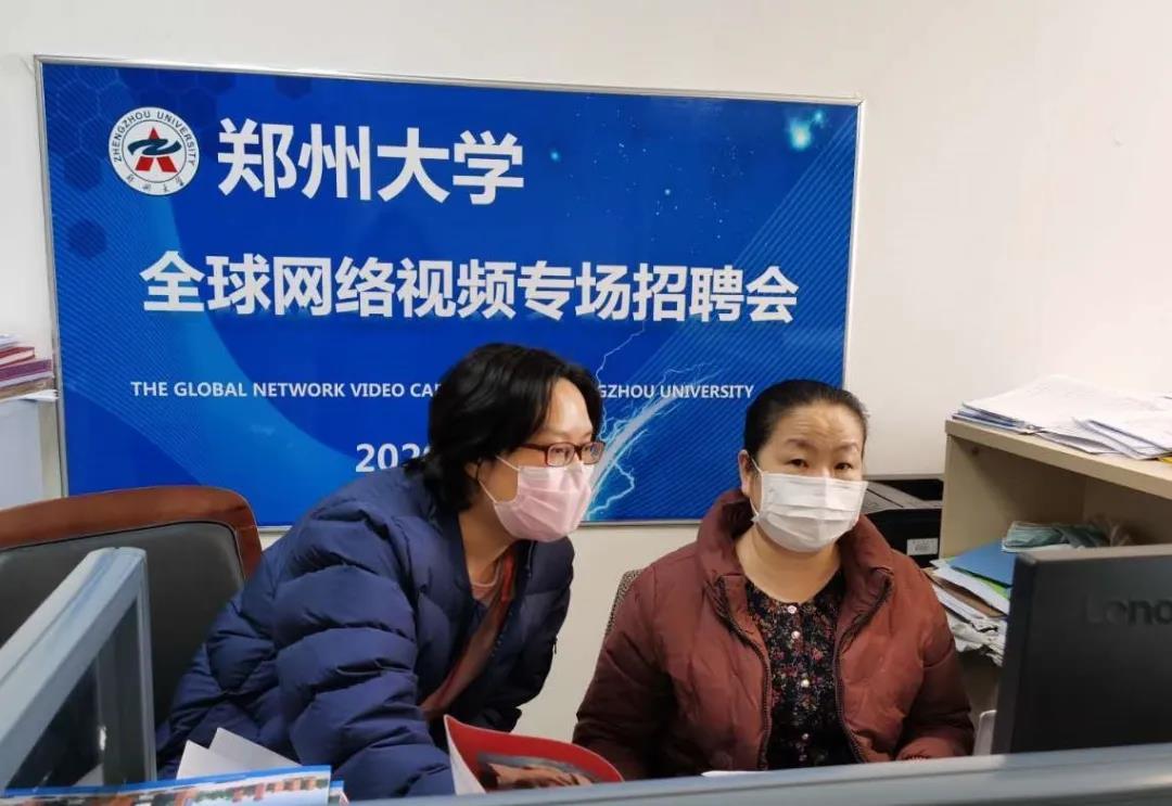 郑州大学2.jpg